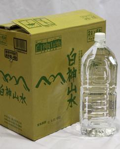 世界遺産白神山地の水「白神山水」(超軟水・非加熱)
