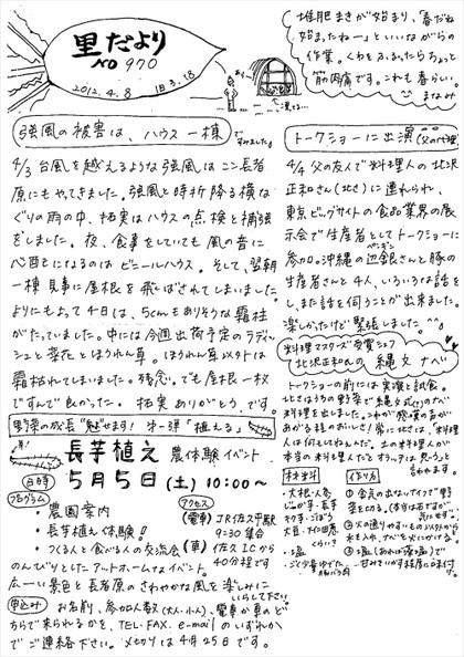 Yui_20124_2