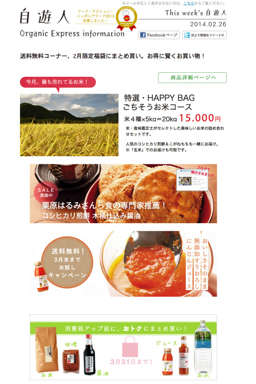 Information_20140227