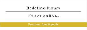 Topbnr_premium