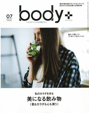 Body_