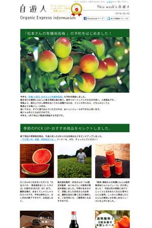 Oe_info_20140526_2