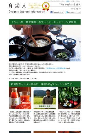 Oe_info_20140528