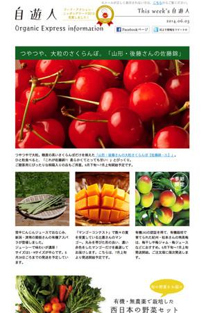 Oe_info_20140603